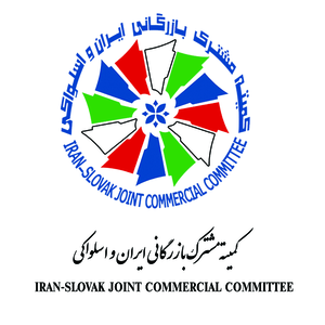 Joint Commercial Committee of Iran- Slovak. Godar construction company